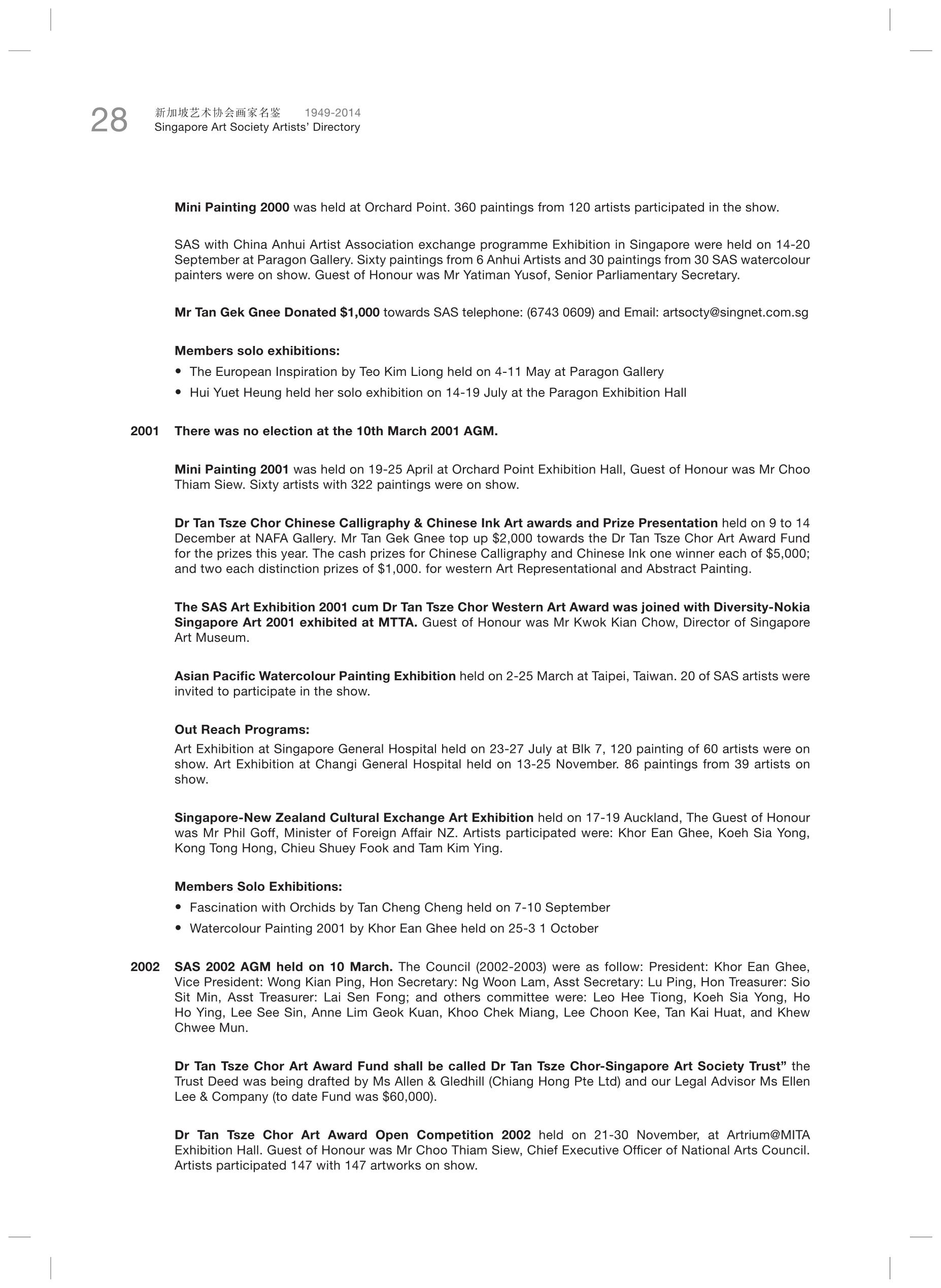 SG 65 inside_Part3-06