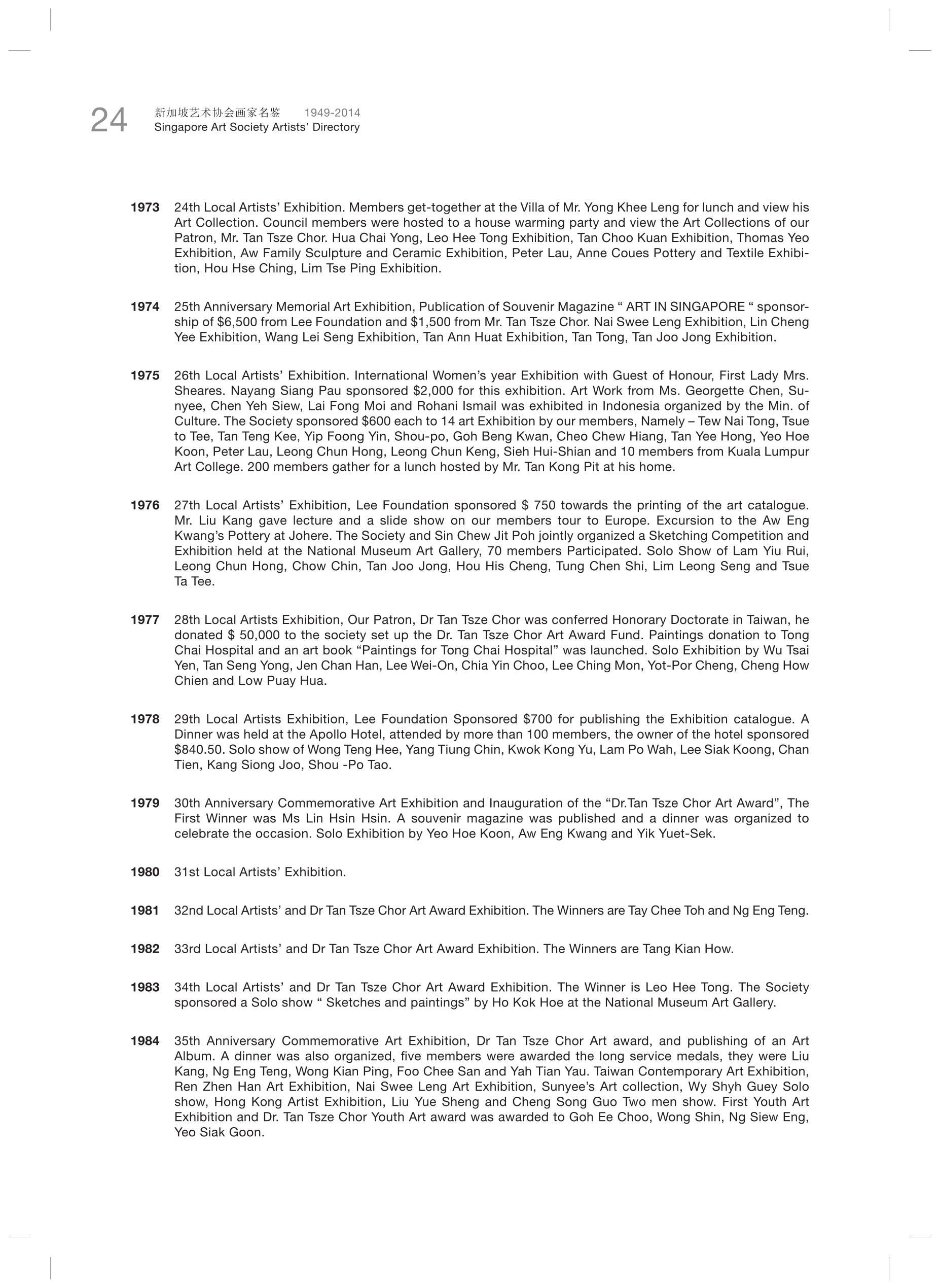 SG 65 inside_Part3-02