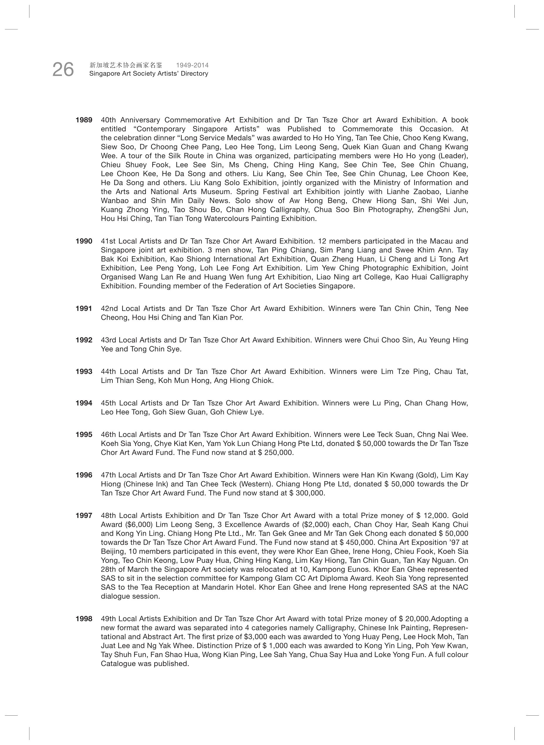 SG 65 inside_Part3-04