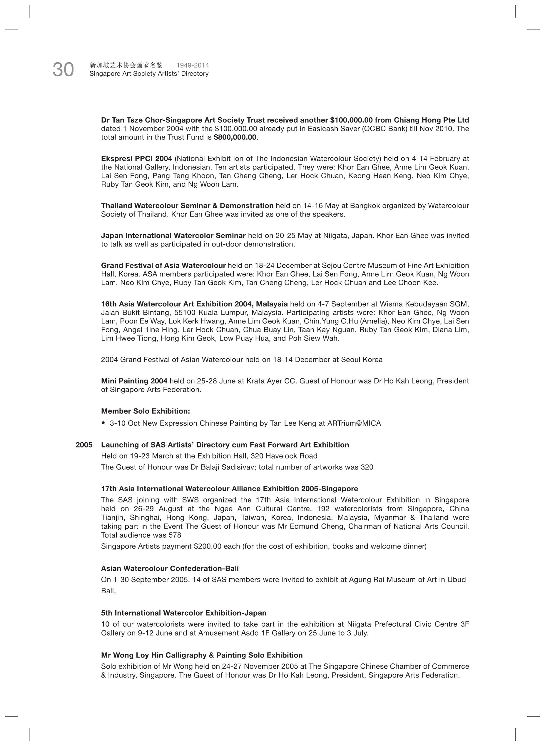 SG 65 inside_Part3-08