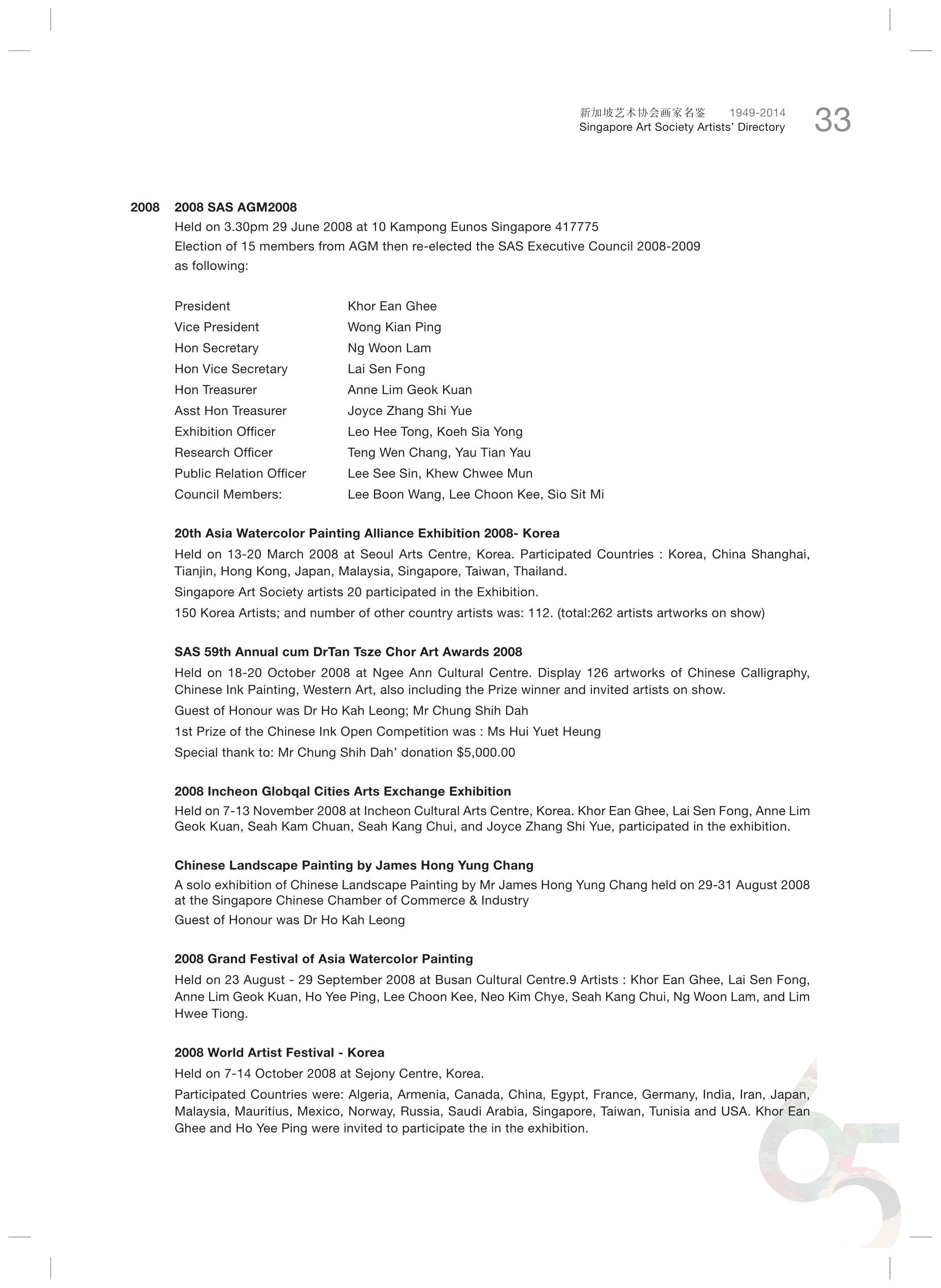 SG 65 inside_Part3-11