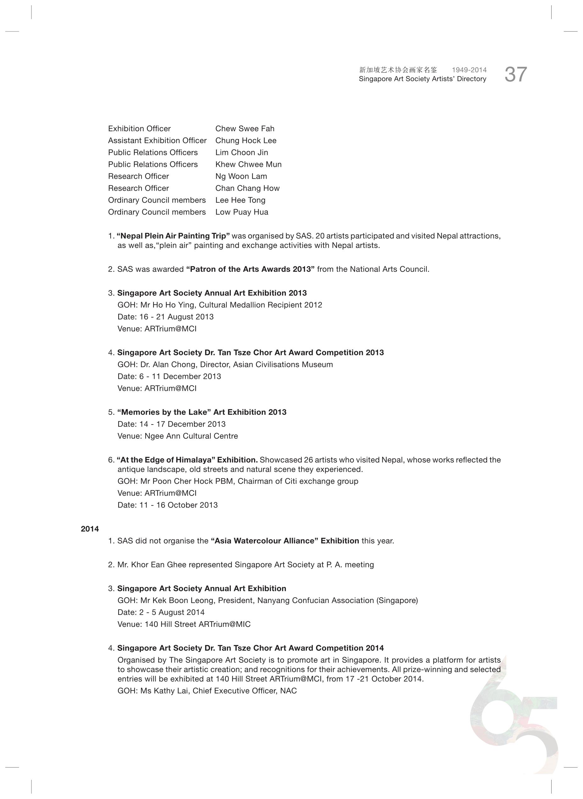 SG 65 inside_Part4-04