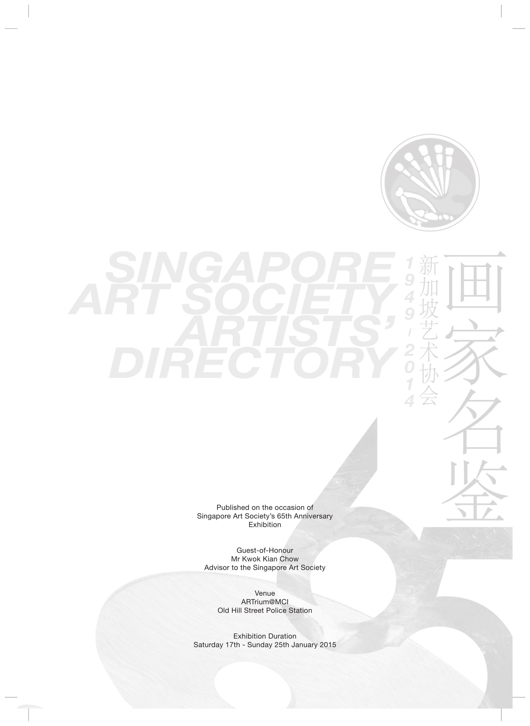 SG 65 inside_Part1-01
