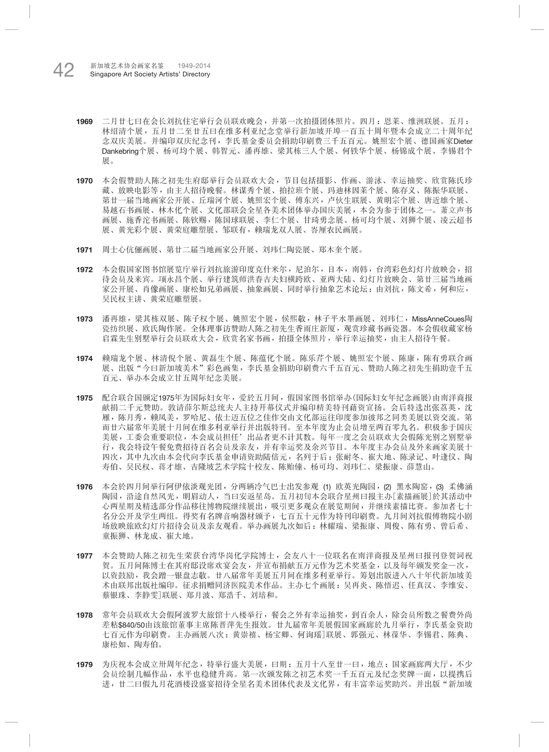 SG 65 inside_Part4-09