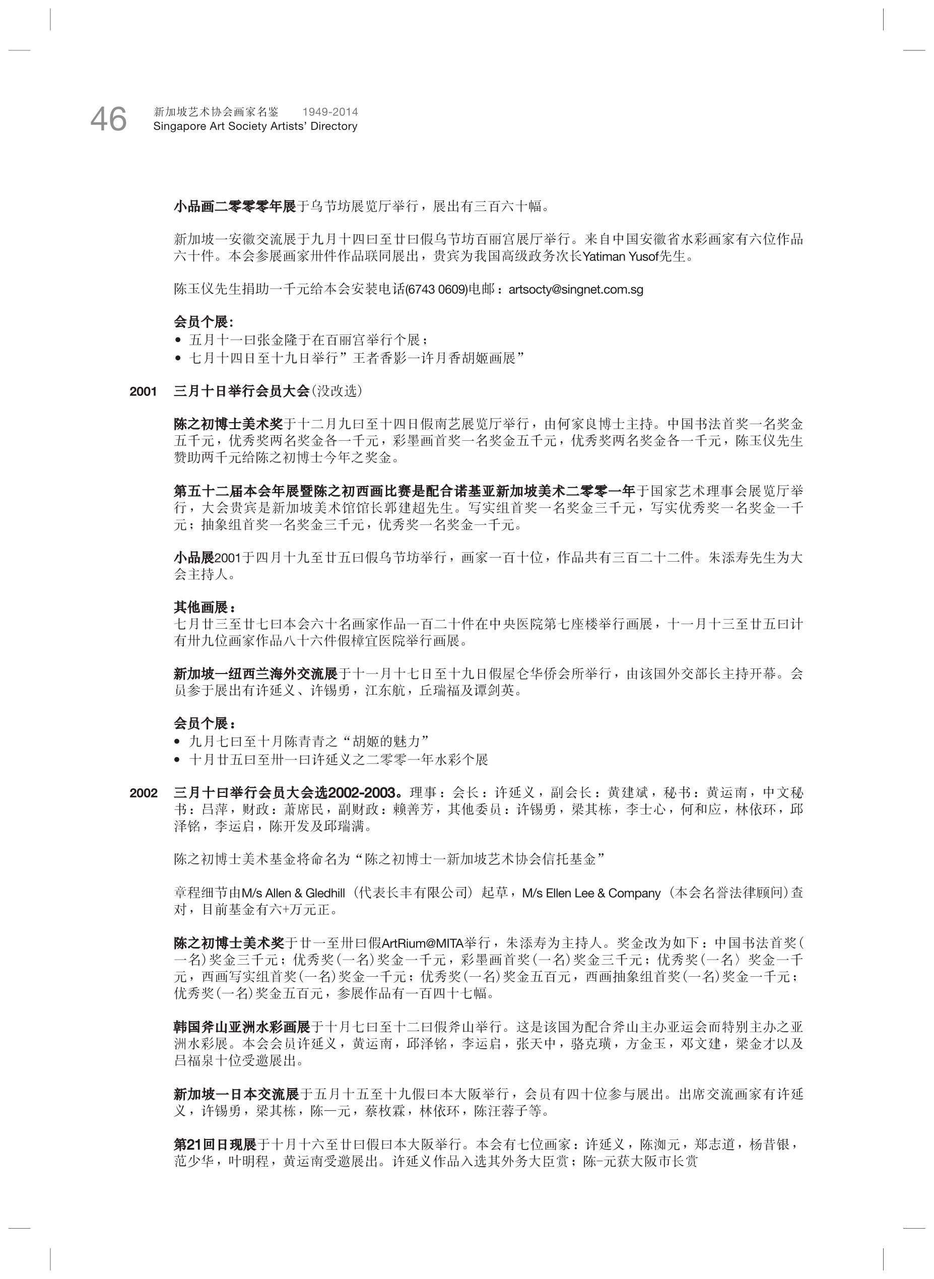 SG 65 inside_Part5-02