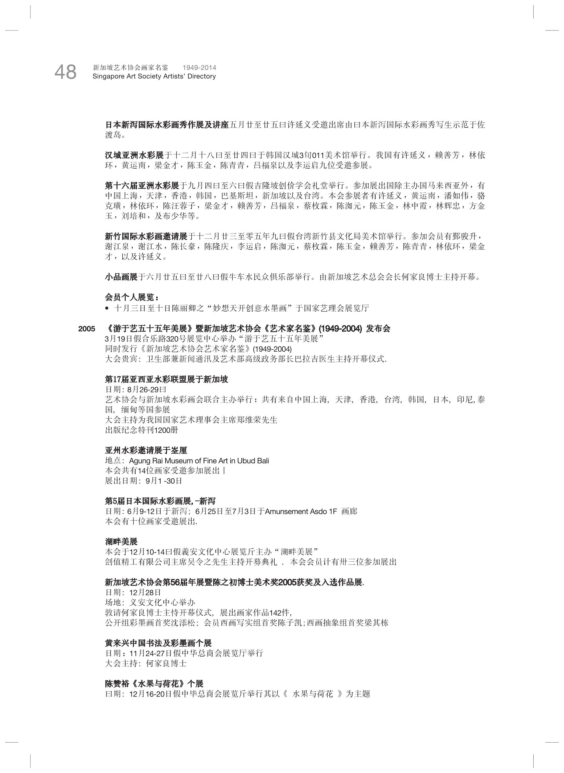 SG 65 inside_Part5-04